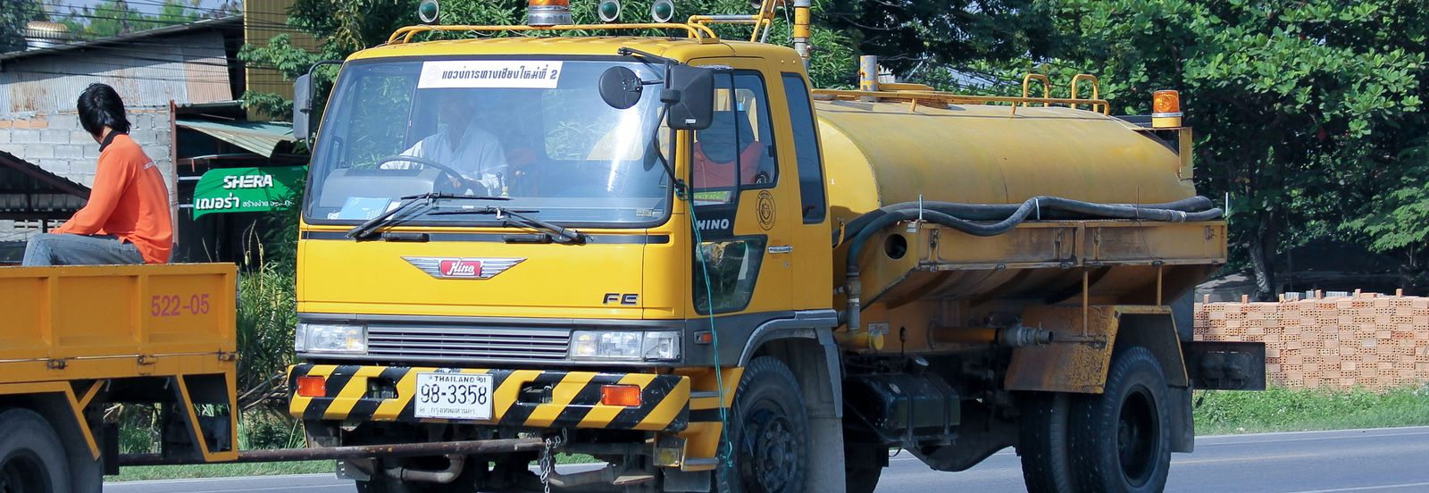 WATER OR FUEL SERVICES